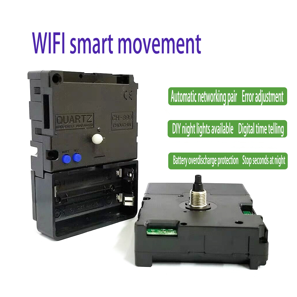 Intelligent WIFI scanning machine core shaft length 14.5 mm wall clock movement
